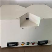 HP-QLQ供应瓦楞原纸起楞器 (槽纹仪)