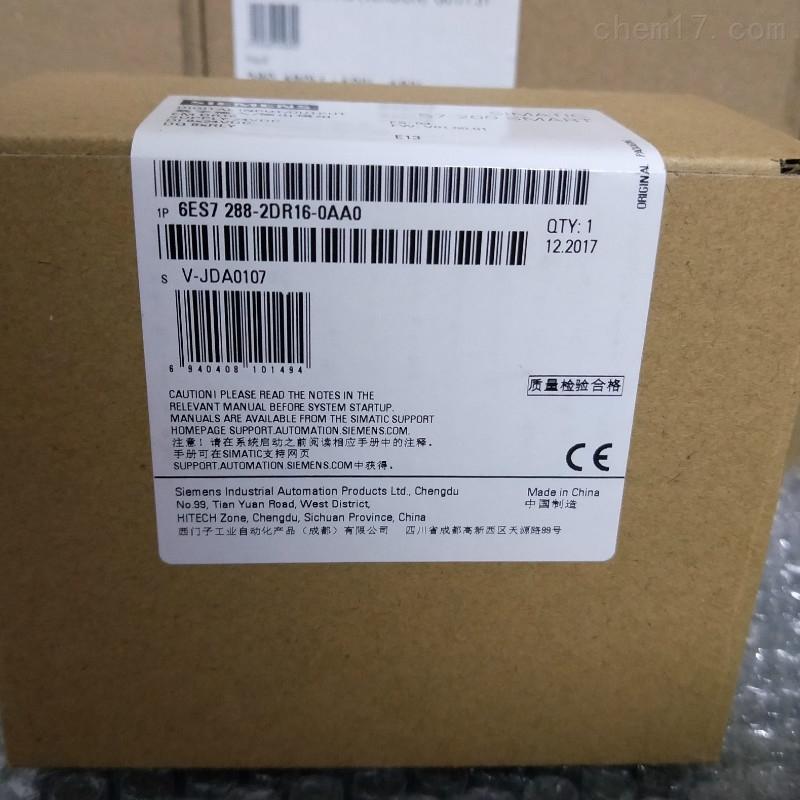 辽阳西门子S7-200 SMART模块代理商