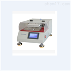 HP-ZRD1000供应纸张柔软度测定仪