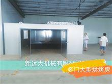 大型漆房烤粉大型烘房环保型高温烤箱定制