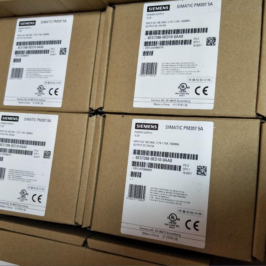 晋城西门子S7-200 SMART模块代理商