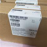 运城西门子S7-200 SMART模块代理商