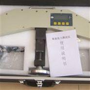 北京绳索张力仪
