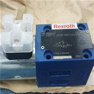 原装销售REXROTH减压阀DR6DP1-5X/150YMV