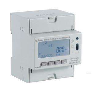 ADM130高校宿舍用电管理模块 单相可控电能表