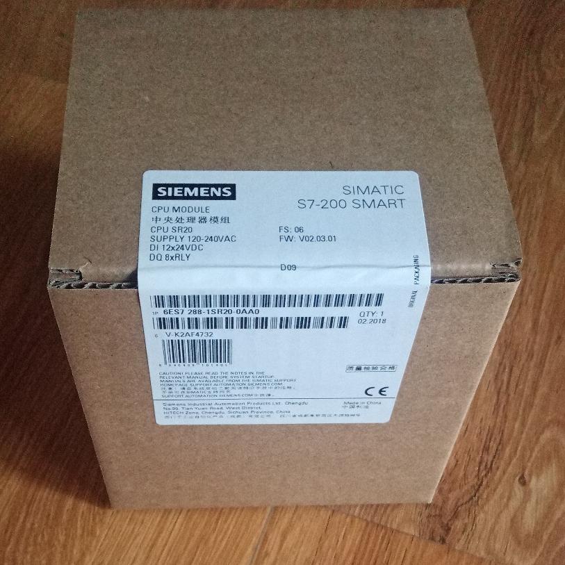 哈尔滨西门子S7-200 SMART模块代理商