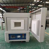 600℃-1800℃箱式高溫電爐