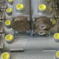 KK10-BCV-423 L328HS-COOLER 冷却器