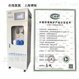 在线氨氮分析仪NHNG-3010型氨氮 COD
