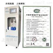 供應浙江海曙區  氨氮檢測儀NHNG-3010 現貨