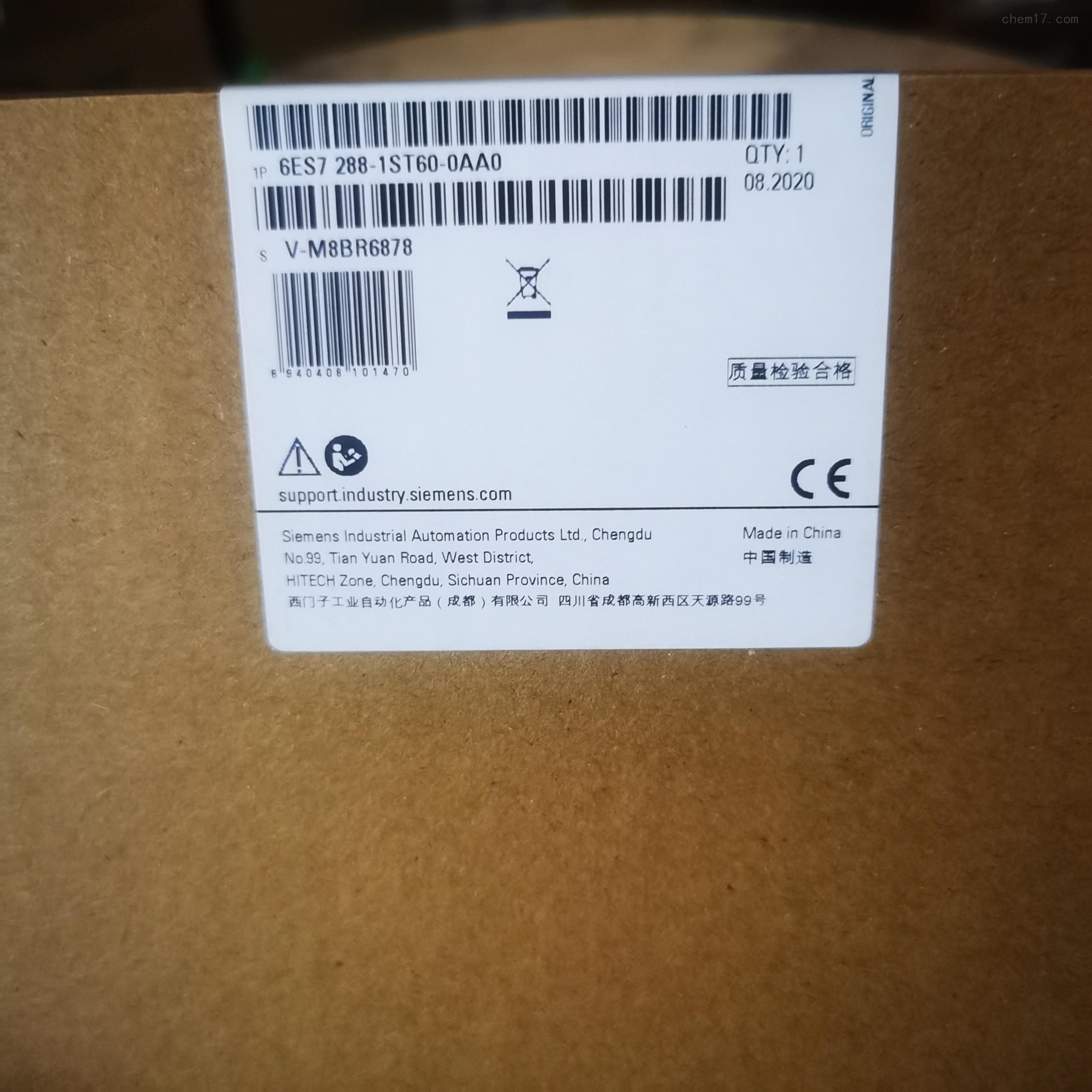 双鸭山西门子S7-200 SMART模块代理商