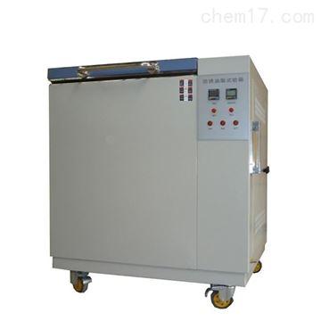 HUS-100小型防锈油脂试验箱