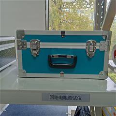 大功率回路电阻测试仪