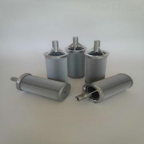 汽轮机液压油过滤芯