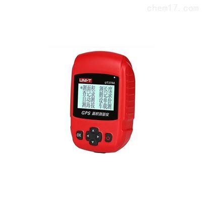 UT379A GPS测亩仪