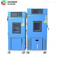 THC-408PF408L标准可程式恒温恒湿测试仪