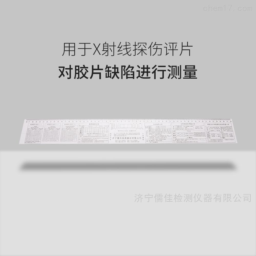 射线底片|有机玻璃NB/T47013-2015标准