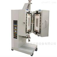 MY-GL-171700度立式刚玉管式炉
