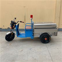 张家口市快速保洁车不锈钢小型环卫电动车