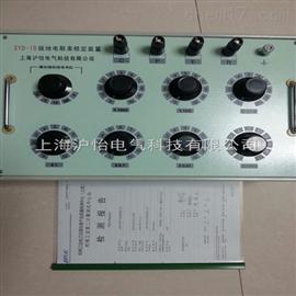 SYD-1B接地电阻仪检定电阻器