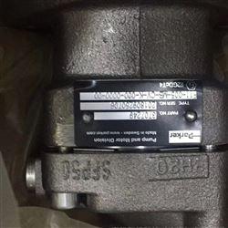 派克柱塞泵/叶片泵/双联泵/齿轮泵供应