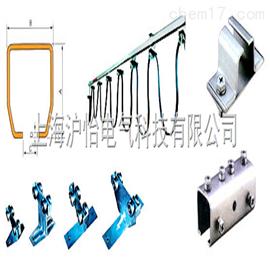 HXDL电缆滑线导轨