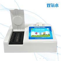 HM-S12双氧水检测仪