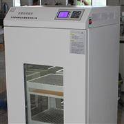 THZ-98AB双层生物恒温振荡培养摇床
