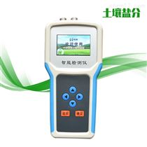 HM-TY土壤盐分测定仪