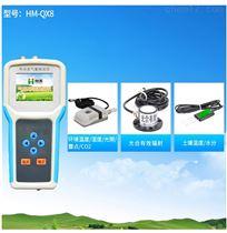 HM-QX8气象环境检测仪