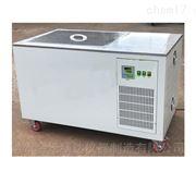 160升大型低温循环恒温水箱