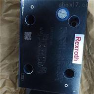 全新现货出售德国REXROTH减压阀R901213358