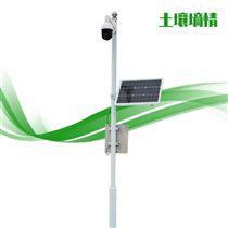 HM-TS200土壤墒情监测系统