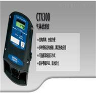CEX 300 固定式气体检测仪