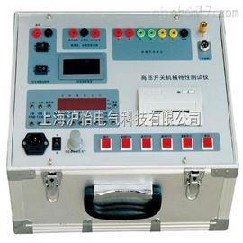 HY2001断路器机械特性测试仪