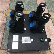 BXD8050供应3回路防爆防腐动力配电箱