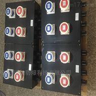 BXD8050供应1回路防爆防腐动力配电箱