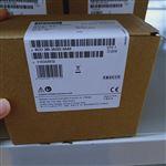 新乡西门子S7-200 SMART模块代理商