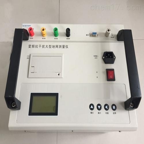 厂家推荐接触电阻测试仪现货