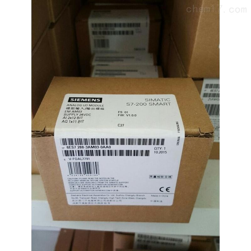 焦作西门子S7-200 SMART模块代理商