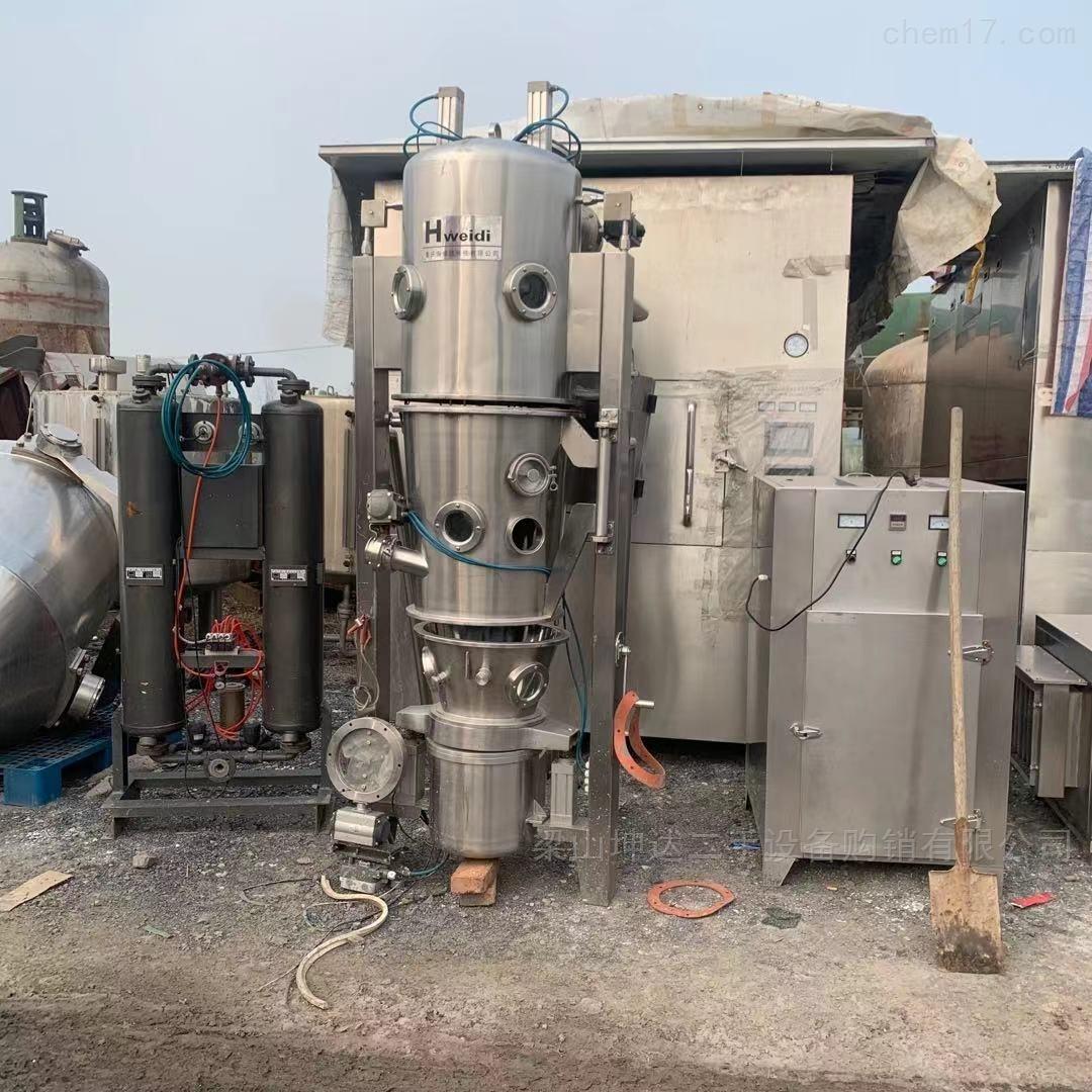 回收二手实验型 小型沸腾制粒机