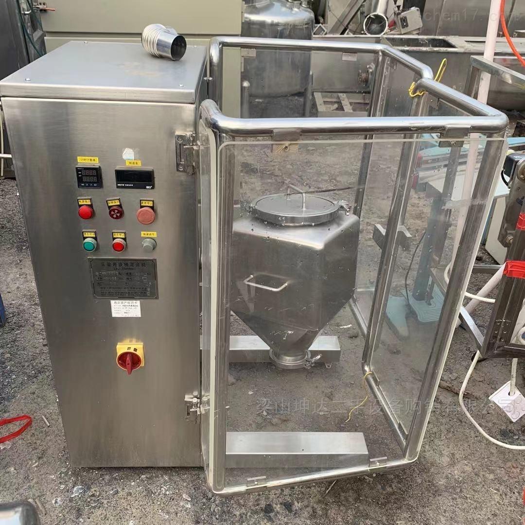 二手实验型换桶混合机
