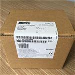 开封西门子S7-200 SMART模块代理商