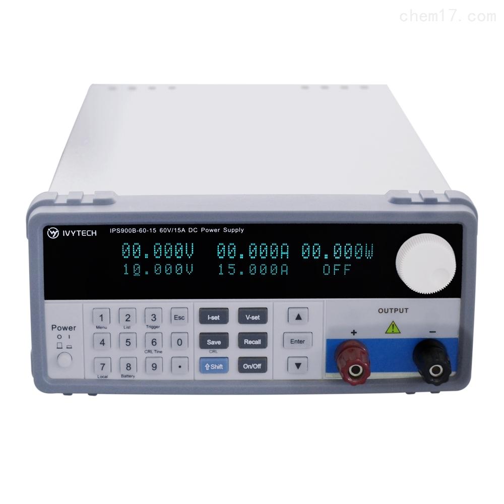 艾维泰科IVYTECH IPS900系列可编程直流电源