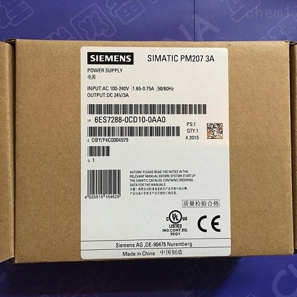 濮阳西门子S7-200 SMART模块代理商