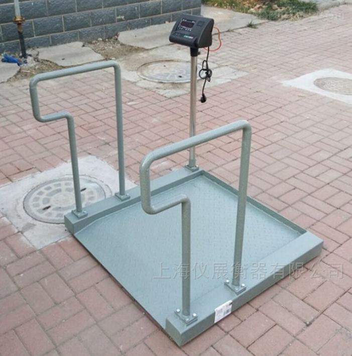 医院用带扶手透析体重电子秤供应