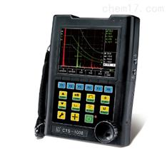 CTS-1008超声波探伤仪,
