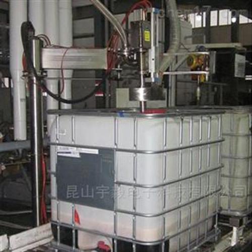200L四桶灌装设备