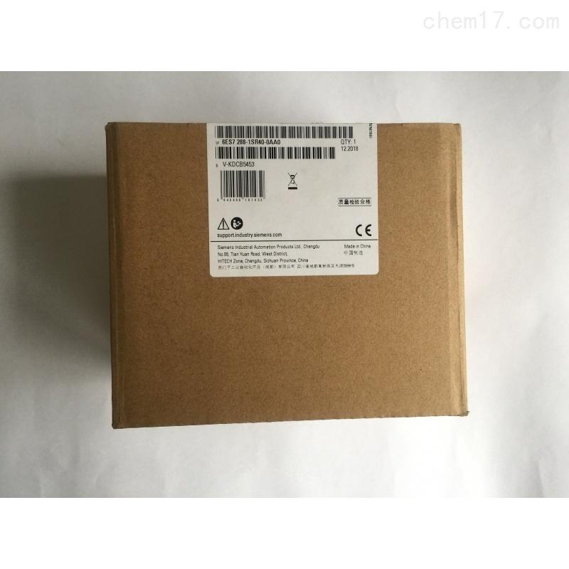 常德西门子S7-200 SMART模块代理商