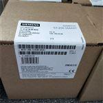 益阳西门子S7-200 SMART模块代理商